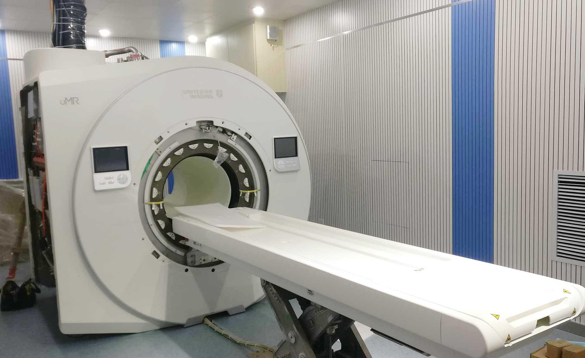 与内蒙古牙克石人民医院合作安装磁共振雷竞技app安卓版室