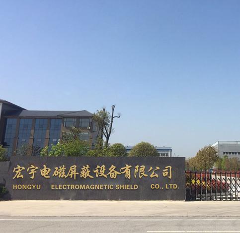 南阳市宏宇雷竞技app安卓版雷竞技app安卓版设备有限公司